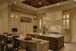 Mir_Kitchen